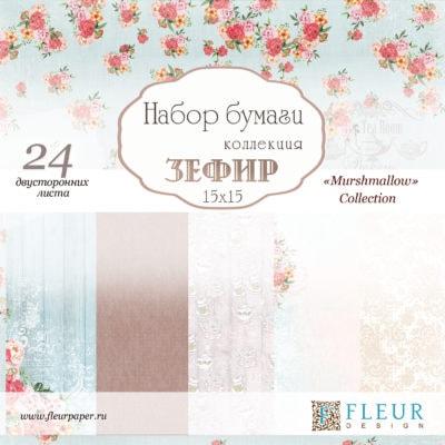 """Набор бумаги """"Зефир"""" (Fleur design), 15х15 см, 24 л"""