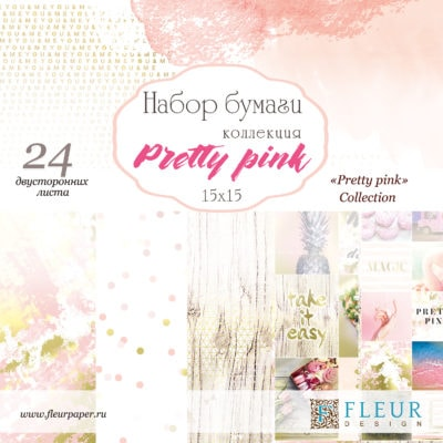 "Набор бумаги ""Pretty pink"" (Fleur design), 15х15 см, 24 л"