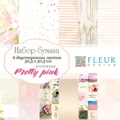"Набор бумаги ""Pretty pink"" (Fleur design), 30х30 см, 6 л."