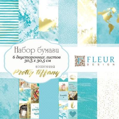 "Набор бумаги ""Pretty tiffany"" (Fleur design), 30х30 см, 6 л."