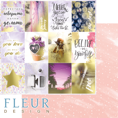 "Лист бумаги ""Карточки"", коллекция ""Pretty violet"" (Fleur design), 30х30 см"