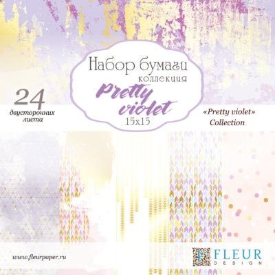 """Набор бумаги """"Pretty violet"""" (Fleur design), 15х15 см, 24 л"""