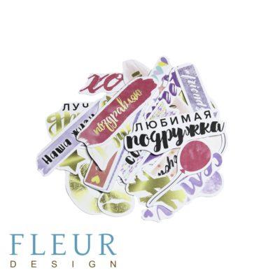 """Набор высечек, коллекция """"Pretty violet"""" (Fleur design)"""