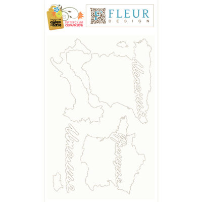 """Набор чипборда """"Страны мира 1"""" (Fleur design), 10Х15 см"""