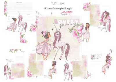 "Печатный блок для альбома (Baby book) ""Lovely princess"" для девочки, от 0 до 7 лет, 21х21 см"