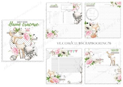 """Печатный блок для альбома (Baby book) """"Наше счастье"""" для девочки, от 0 до 7 лет, 21х21 см"""