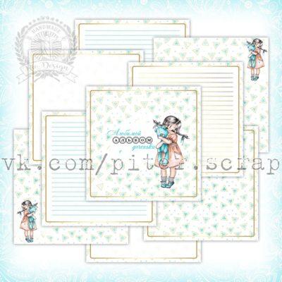 """Печатный блок для альбома (Baby book) """"Альбом любимой доченьки"""", 21х21 см"""