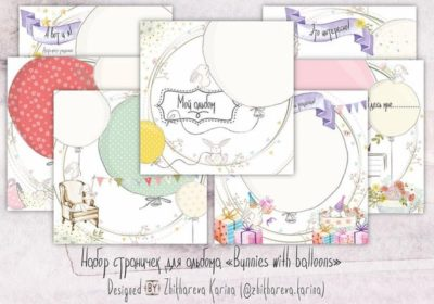 "Печатный блок для альбома (Baby book) ""Bunnies with balloons"", на первый год, 21х21 см"