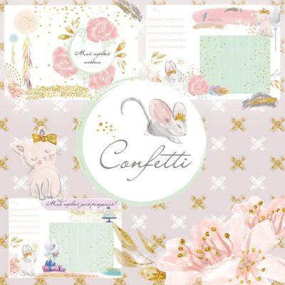 """Печатный блок для альбома (Baby book) """"Confetti """", от 0 до 7 лет, 21х21 см или с длинным корешком"""