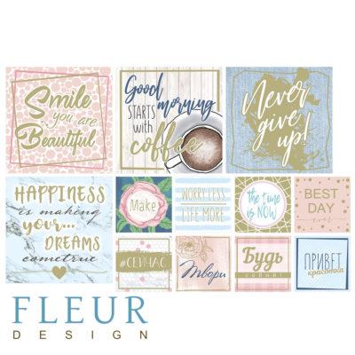 "Набор карточек ""Твори"" (Fleur design), 9,5х9,5 + 5х5 см, 12 шт"