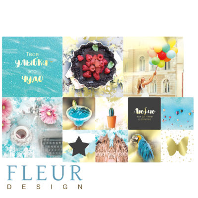 """Набор карточек """"Pretty tiffany"""" (Fleur design), 9,5х9,5 + 5х5 см, 12 шт"""