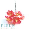 Цветы Лилии желто-розовые (Fleur design), 3,75 см, 5 шт