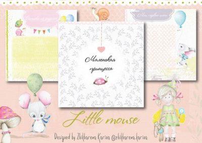 """Печатный блок для альбома (Baby book) """"Little mouse for girl"""", на первый год, 21х21 см"""