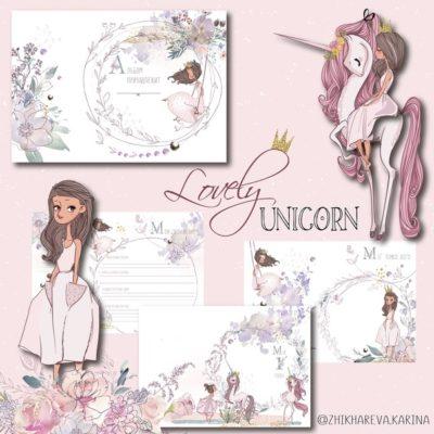 """Печатный блок для альбома (Baby book) """"Lovely unicorn"""", от 0 до 7 лет, с длинным корешком"""