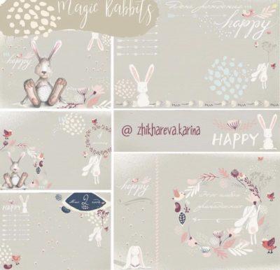 """Печатный блок для альбома (Baby book) """"Magic Rabbits for boy/for girl"""",от 0 до 7 лет, с длинным корешком"""