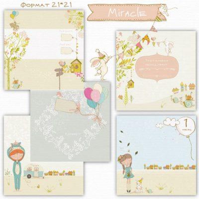 """Печатный блок для альбома (Baby book) """"Miracle for girl"""",от 0 до 7 лет, 21х21 см или с длинным корешком"""