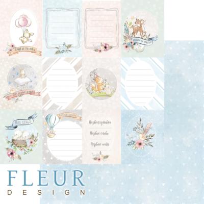 """Лист бумаги """"Малыши"""", коллекция """"Нежный возраст"""", 30х30 см (Fleur design)"""