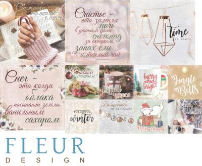 """Набор карточек """"Сладкие праздники"""" (Fleur design), 9,5х9,5 + 5х5 см, 12 шт"""