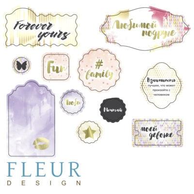 """Набор чипборда """"Мечты"""" коллекции """"Pretty violet"""" (Fleur design), 11 элементов"""