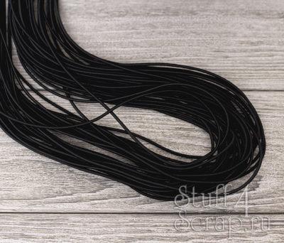 Резинка шляпная 2 мм, черный, 3 м.