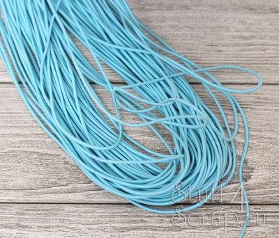 Резинка шляпная 2 мм, нежно голубой, 3 м.