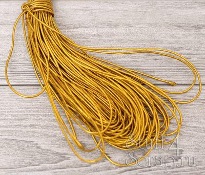 Резинка шляпная 1,5 мм, золотой, 2 м.