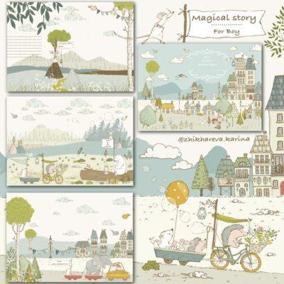 """Печатный блок для альбома (Baby book) """"Magical story"""" для мальчика и для девочки, от 0 до 7 лет, с длинным корешком"""
