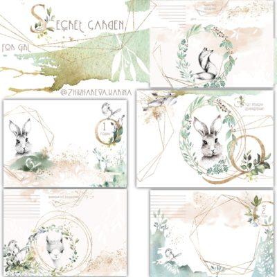 """Печатный блок для альбома (Baby book) """"Secret Garden"""" для мальчика и для девочки, от 0 до 7 лет, с длинным корешком"""