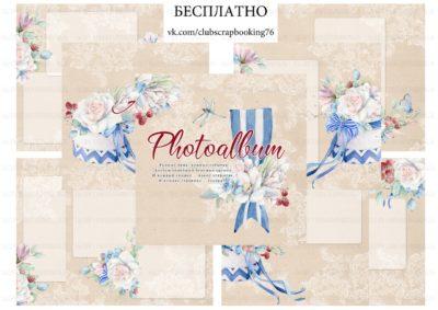 """Печатный блок для альбома """"Photoalbum"""", 21х21 см"""