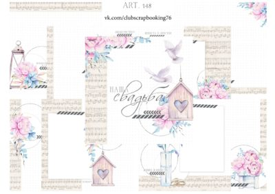 """Печатный блок для альбома (Книги желаний) """"Наша свадьба"""", 21х21 см"""