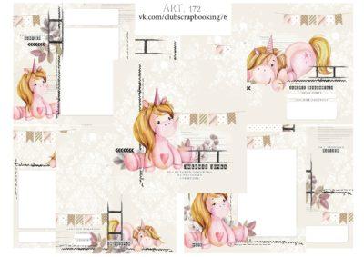 """Печатный блок для альбома """"Любимая дочка"""", от 0 до 7 лет, 21х21 см или с длинным корешком"""