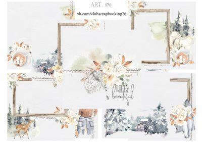 """Печатный блок для альбома (ежедневника) """"Life is beautiful """", 21х21 см или с длинным корешком"""