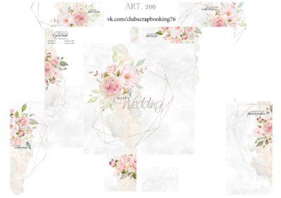 """Печатный блок для альбома (книги пожеланий) """"Happy wedding"""", 21х21 см или с длинным корешком"""