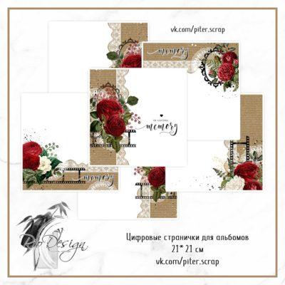 "Печатный блок для альбома ""In loving memory"", 21х21 см"