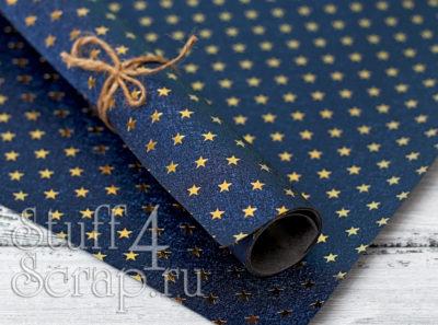 Кожзам «Звездочки», королевский синий, 35*43 см