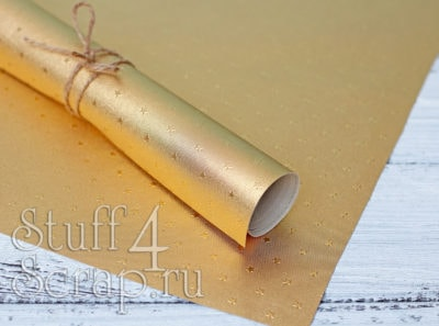 Кожзам «Звездочки», золото металлик, 35*45 см