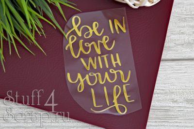 """Картинки из термотрансфера """"Be in love with your live"""", 7.5*12 см"""