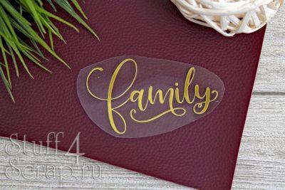 """Картинки из термотрансфера """"Family"""", 10*6 см"""