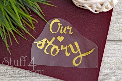 "Картинки из термотрансфера ""Our Story "",  8*6 см"