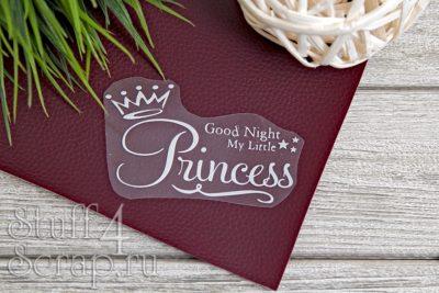 "Картинки из термотрансфера ""Good night my little Princess"", 10*6 см"