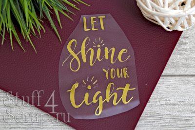 "Картинки из термотрансфера ""Let shine your light"", 7*10,5 см"
