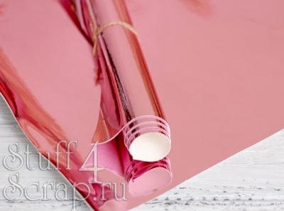 Кожзам «Зеркальный», розовый, 35*45 см