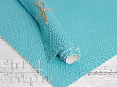 Кожзам «Змея», ярко-голубой, 45х35 см