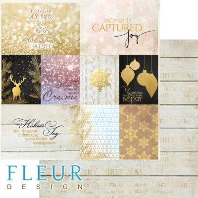 """Лист бумаги """"Загадай желание"""", коллекция """"Волшебный лес"""" (Fleur design), 30х30 см"""