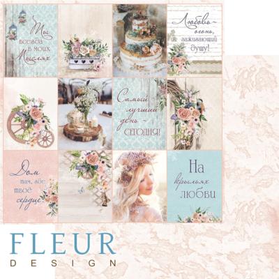 """Лист бумаги """"Карточки"""", коллекция """"Очарование"""" (Fleur design), 30х30 см"""