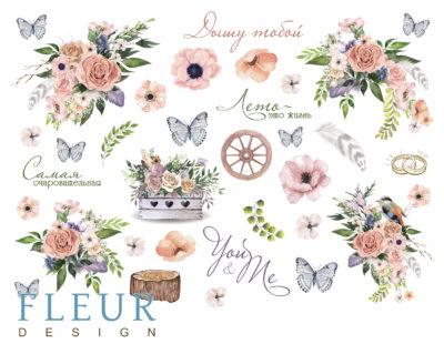 """Лист для вырезания коллекция """"Очарование""""  (Fleur design), А4"""