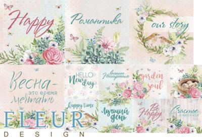 """Набор карточек """"Дыхание весны"""" (Fleur design),9,5х9,5+5х5см, 12 шт"""