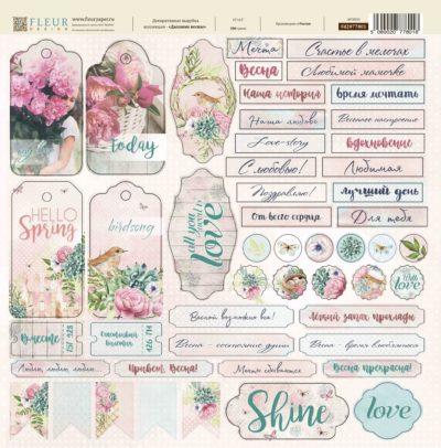 """Вырубка из кардстока """"Дыхание весны"""" (Fleur design) 30х30 плотностью 300гр"""