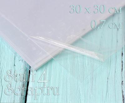 Пластик ПЭТ 0,7 мм, 30*30 см