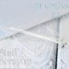 Пластик ПЭТ 0,5 мм, А4 см